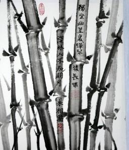 bamboo_grove_fs