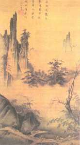 song-ma-yuen-1