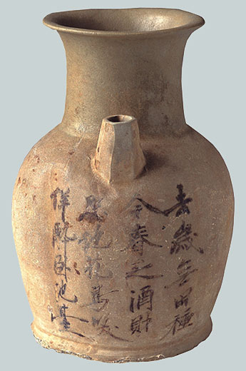 Tang Dynasty Pottery Poems of the Tang Dyna...