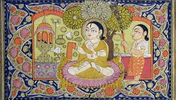 Upanishad-001